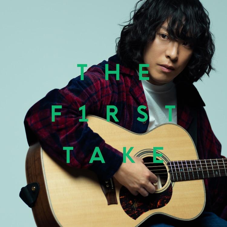 KANA-BOON - マーブル - THE FIRST TAKE [2020.09.04+MP3+RAR]