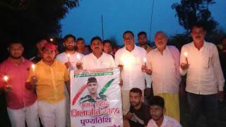 कैंडल मार्च निकालकर शहीद को दी गई श्रद्धांजलि | #NayaSaberaNetwork