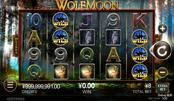 Main Gratis Slot Indonesia - Wolf Moon CQ9 Gaming