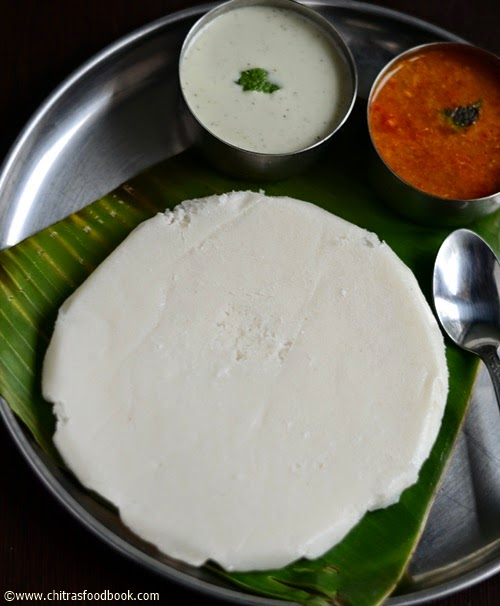 Thatte idli recipe