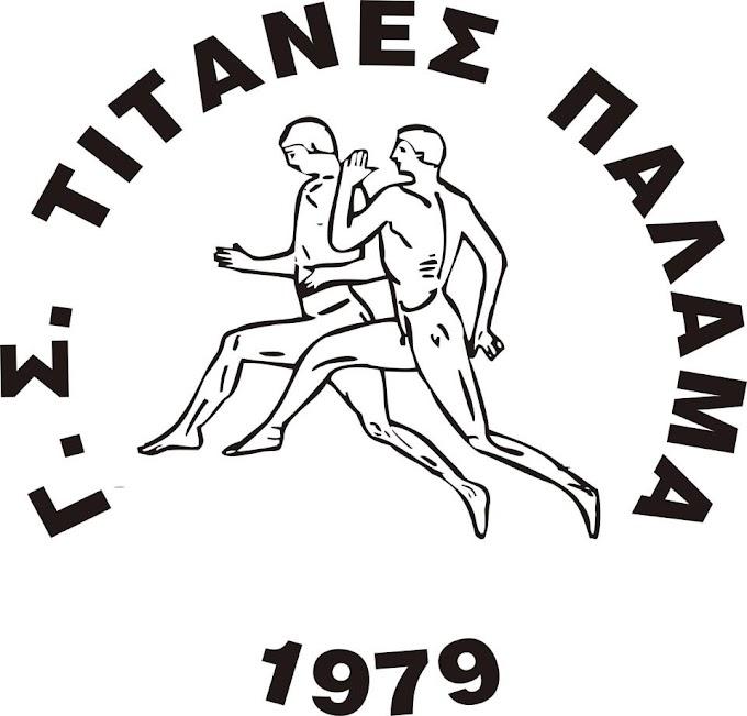 Δυνατά εντός έδρας φιλικά, αύριο και μεθαύριο για τους Τιτάνες Παλαμά