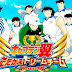 Captain Tsubasa : Dream Team is Now Available For Android