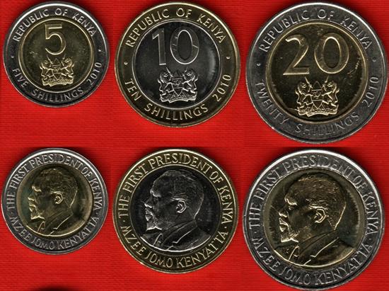 Resultado de imagen para nuevas monedas de kenia