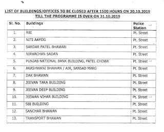 DoPT Order – Closure of offices surrounding Patel Chowk on 30.10.2019 and 31.10.2019