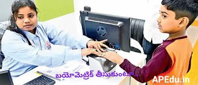 Aadhaar card in minutes