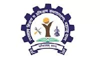 Industrial Training Institute ITI