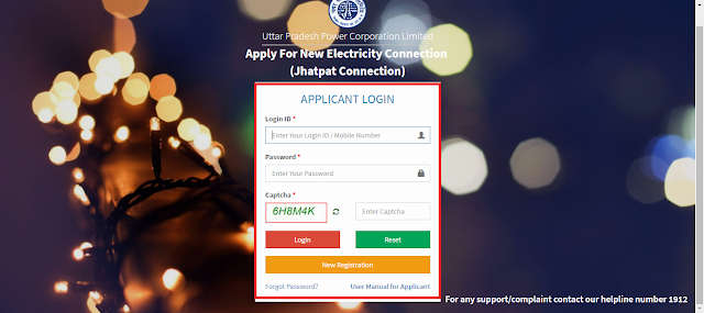 UP Jhatpat Connection Yojana Online Apply 2020