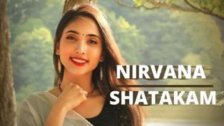 Nirvana Shatakam (Shivoham Shivoham) Lyrics - Suprabha KV