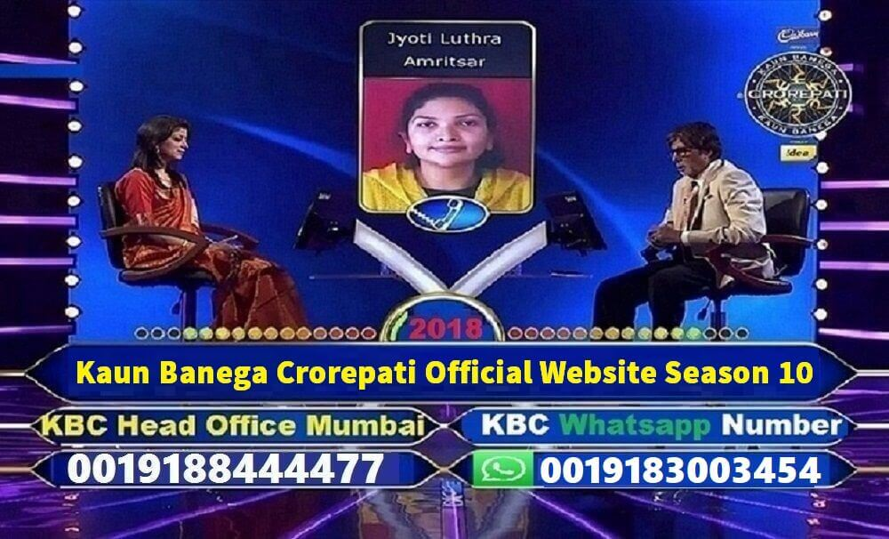 KBC Lottery Winner 2018 | KBC Lucky Winner 2018