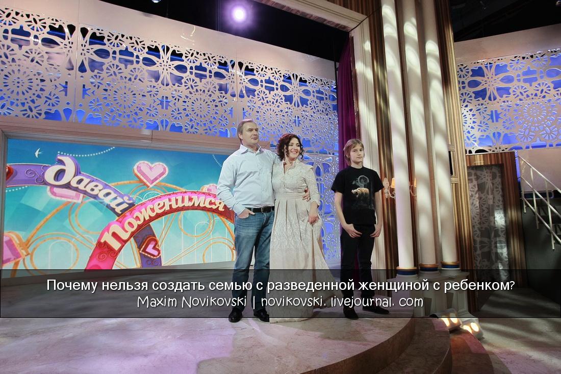 фраза Прошу прощения, смотреть русское порно мамки красивые принимаю. Вопрос