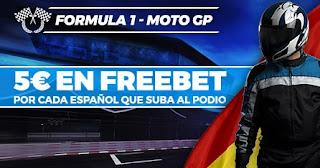 Paston promo F1 MotoGP 2-5-2021