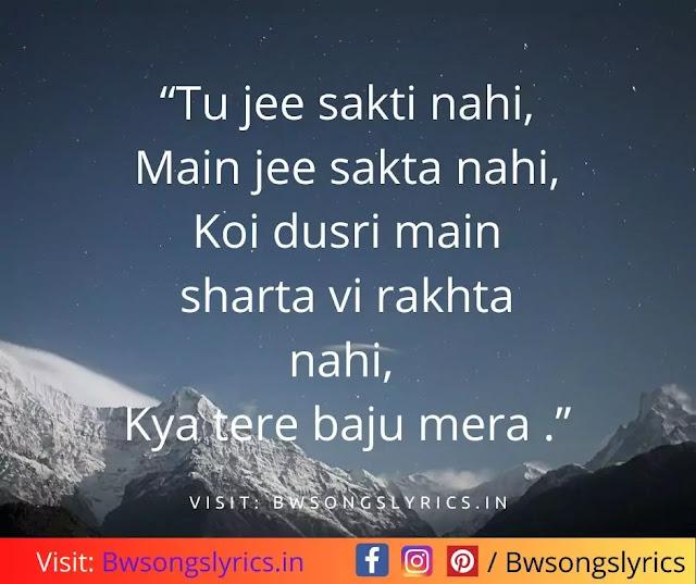 best bollywood hindi song lyrics quotes