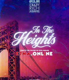 فيلم In the Heights 2020 مترجم