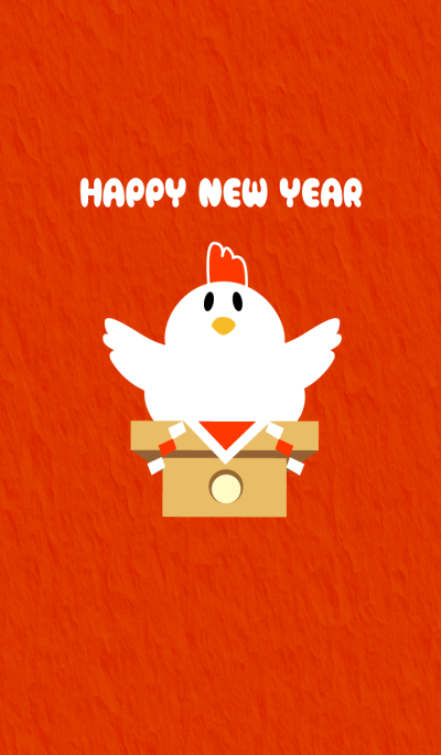 Chicken's New Year's Day