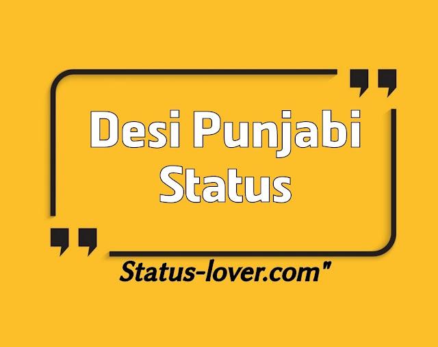 Desi punjabi status in hindi