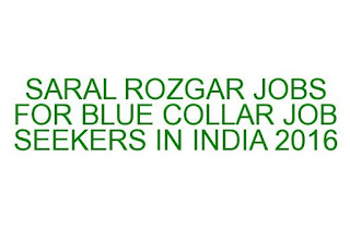 SARAL ROZGAR JOBS IN INDIA 2016