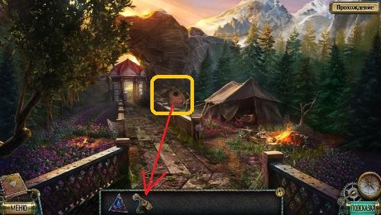 ловим ежика в мешок на яблоки в игре тьма и пламя 4 враг в отражении