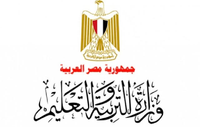 اعلان نتيجة سنة أولي ثانوي عام 2019 اليوم السابع الترم الاول