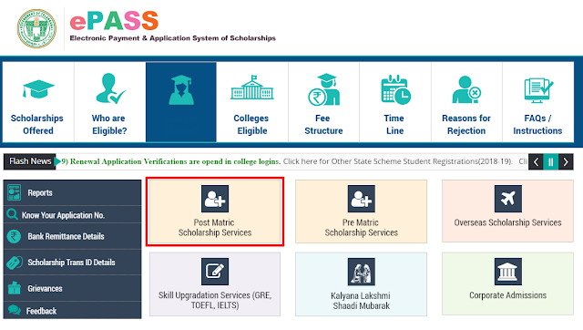 ePASS-postmatric-Scholarship-2018-2019