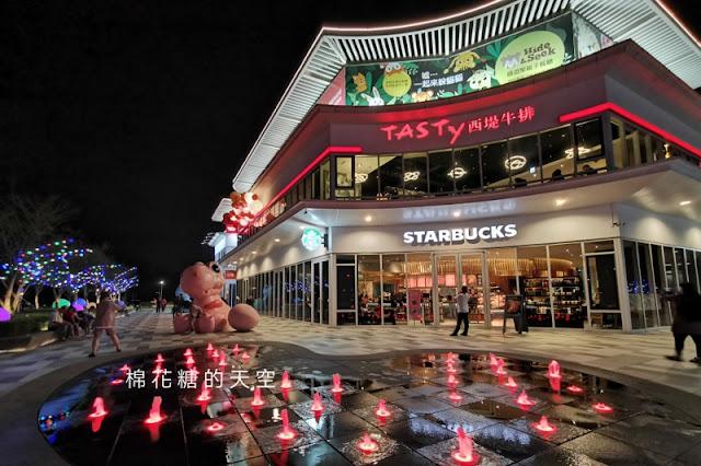 20200229213057 100 - 2020年2月台中新店資訊彙整,25間台中餐廳