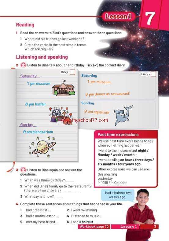 كتاب اللغة الانجليزية للصف الاول الاعدادى ترم ثانى 2020 - موقع مدرستى