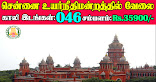 Madras High Court Recruitment 2021 46 Assistant Programmer Posts