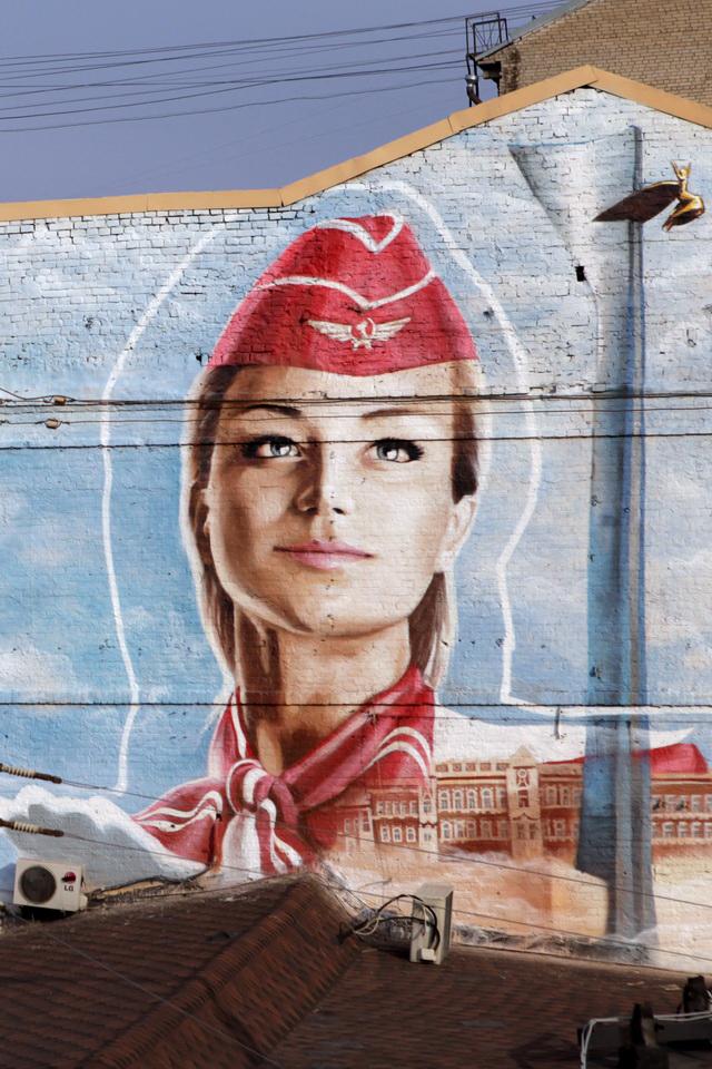 граффити аэрофлот ростов на дону