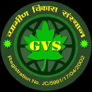 Gramin Vikas Sansthan Result 2020
