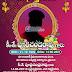 Telugu Subhasweekarana Invitation Online - Telugu Karmakriyalu Invitation