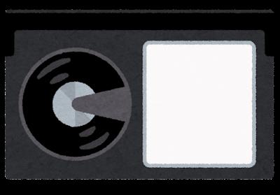 ビデオテープのイラスト(ベータ)