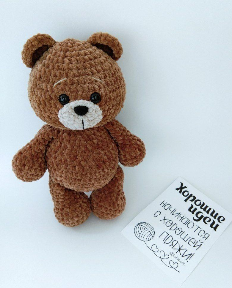 Crochet bear amigurumi pattern