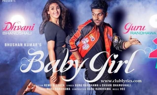 baby-girl-lyrics