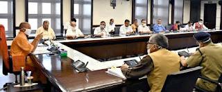 मुख्यमंत्री ने जिलाधिकारियों को अस्पतालों की सेवाओं का निरीक्षण करते रहने के दिए निर्देश /// मुख्यमंत्री  योगी  ने जिलाधिकारियों को अस्पतालों की सेवाओं का निरीक्षण करते रहने के दिए निर्देश                                                                                                                                                                संवाददाता, Journalist Anil Prabhakar.                                                                                             www.upviral24.in