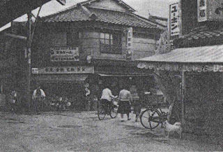 昭和30年代の池田本町の井筒屋跡写真