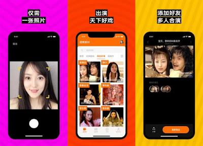 نتيجة بحث الصور عن تطبيق zao الصيني