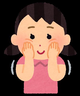 頬のマッサージのイラスト(女性)