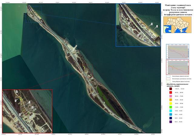 Керченский мост смещается и это грозит обрушением конструкции
