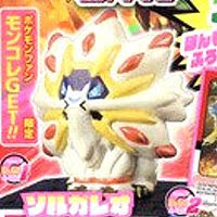 Solgaleo z move version Pokemon Fan Vol56