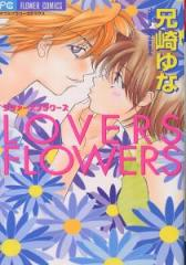 Lovers Flowers