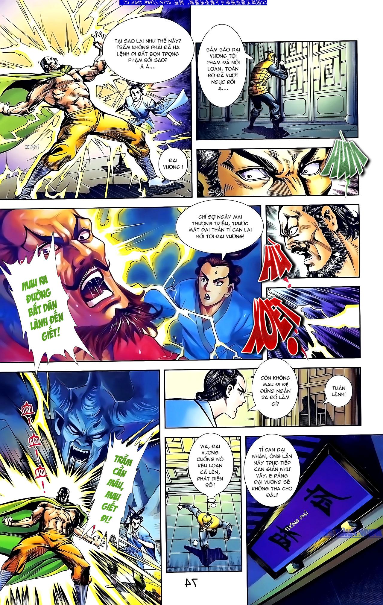 Cơ Phát Khai Chu Bản chapter 134 trang 26