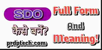 SDO Full Form. SDO post. SDO long form. SDO Officer. SDO office. SDO Meaning. SDO salary. Who is SDO. SDO kaise bane. How to become SDO Officer. SDO ka hindi meaning. Sub divisional officer Salary.