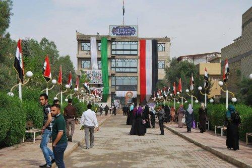جامعة الشهيد بهشتي في دبي