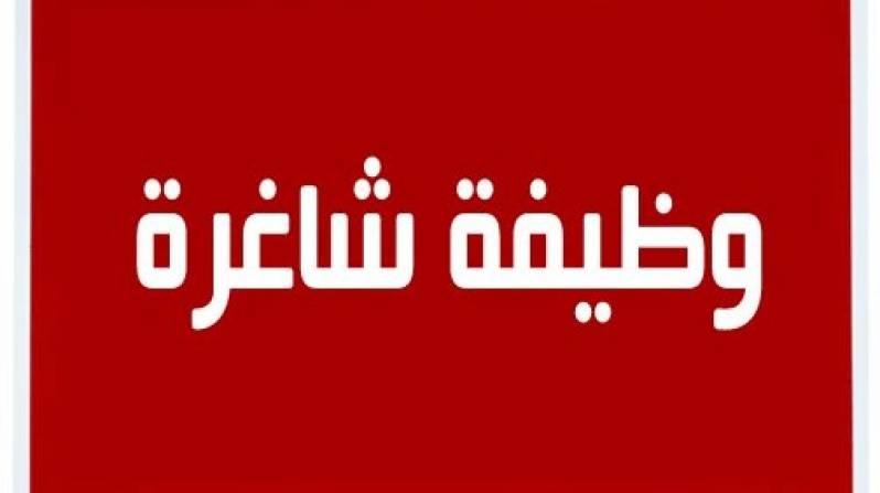 وظائف مجموعة فنادق روتانا في البحرين لعدد من التخصصات