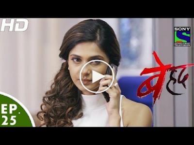 Arjun tv show watch online tv