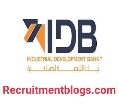 IDB Summer Training Program 2021