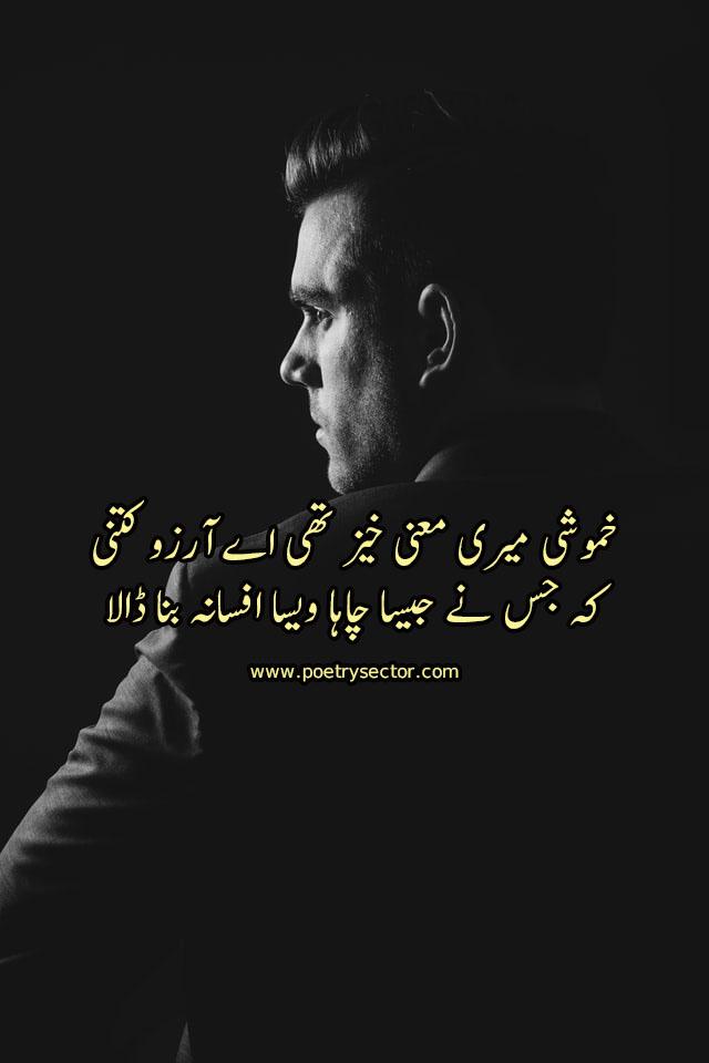 Azad Lakhnavi Poetry,  Azad Lakhnavi Poetry in Urdu,  Azad Lakhnavi Poetry in Hindi