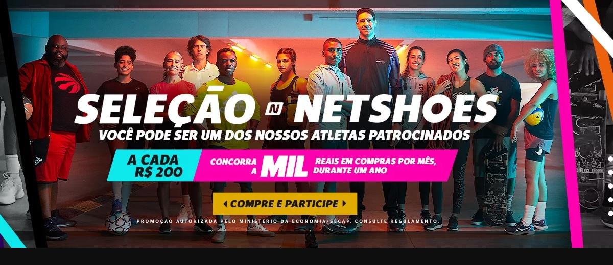 Promoção Seleção Netshoes 2021 Concorra 1 Ano Compras Grátis