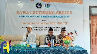 Sambut HSN 2019, Himaprodi BPI STAI-MU Gelar Da'wa Lecturing Series