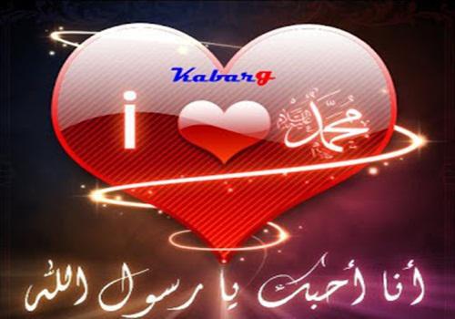 Kata Kata Mutiara Cinta Romantis Islami Buat Pacar Tersayang