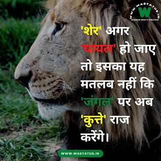 attitude status hindi ऐटिटूड स्टेटस हिंदी